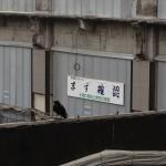 week4-gasshuku-05-2