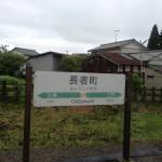 week4-gasshuku-11-2