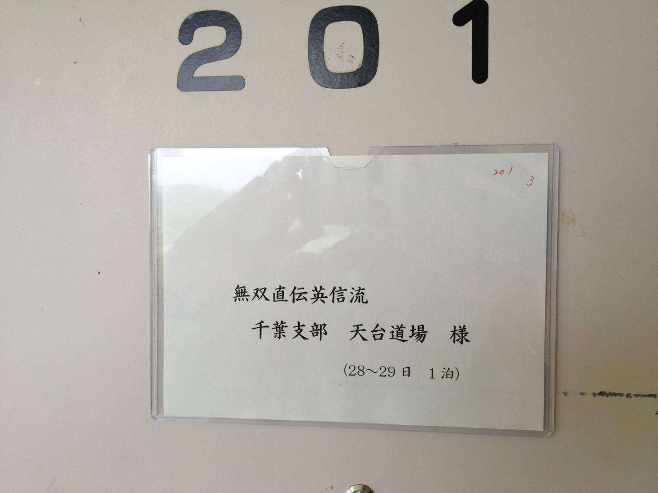 week4-gasshuku-21-2