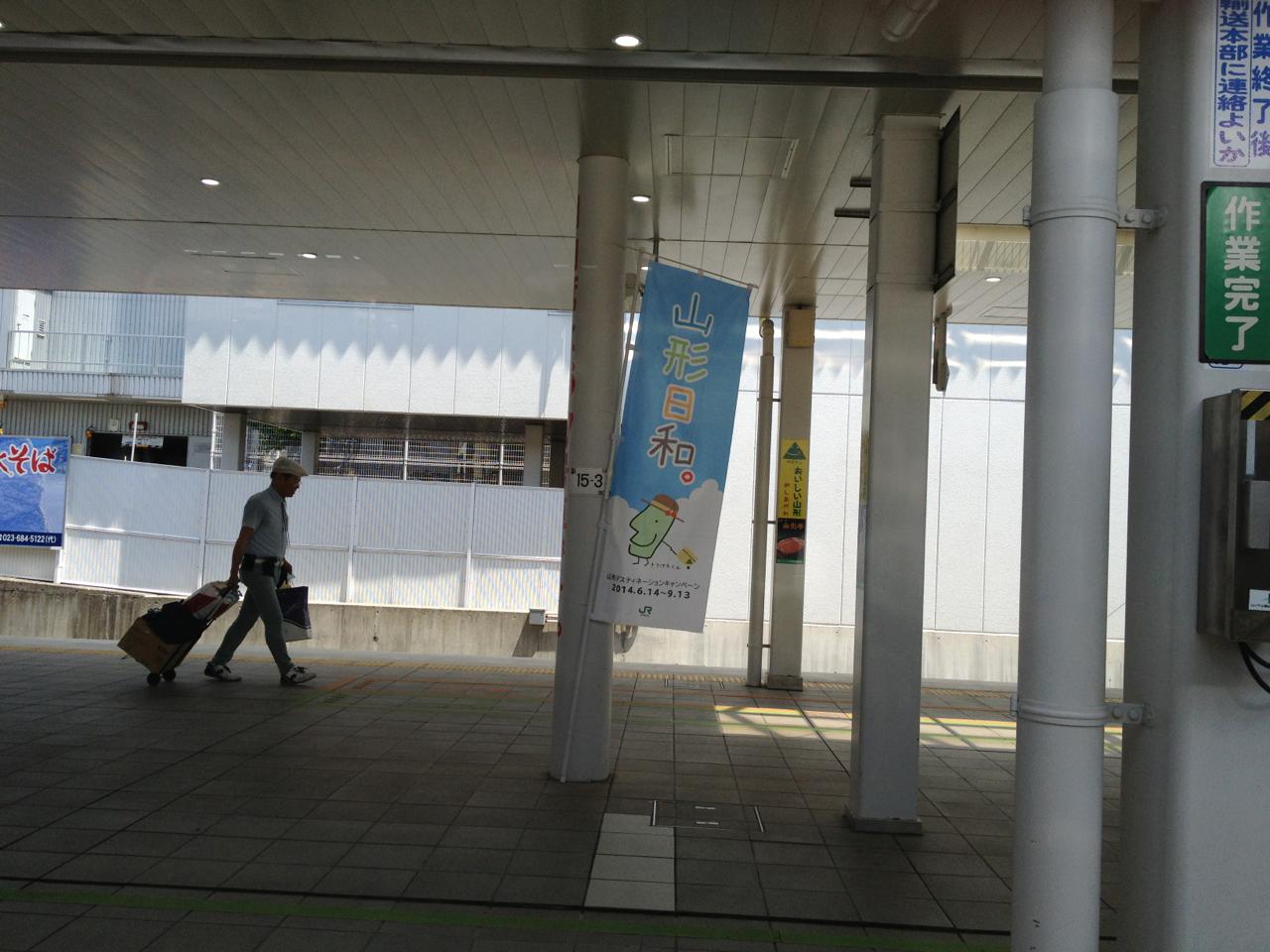 week4-hayashizaki-03-2