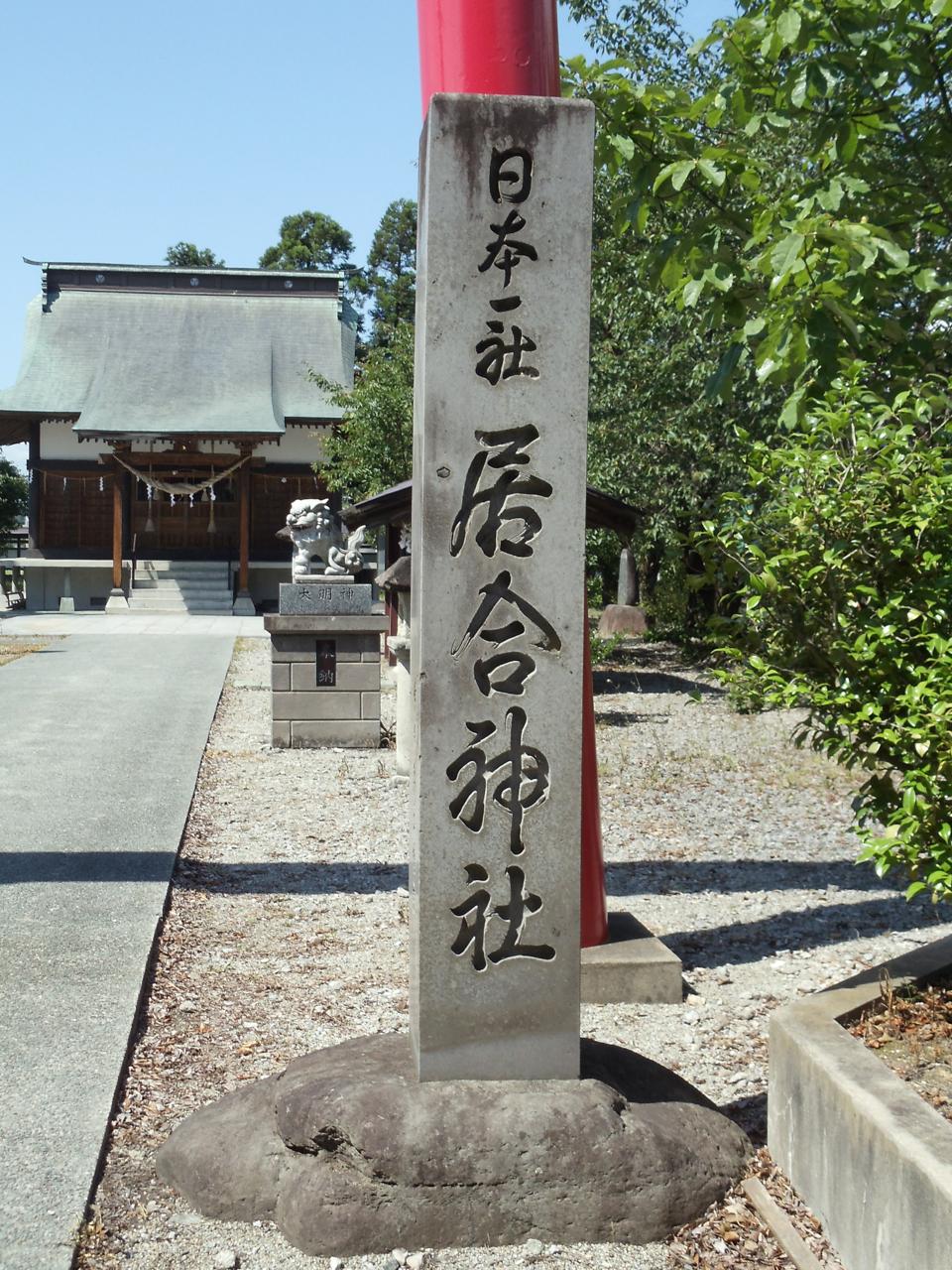 week4-hayashizaki-36-2