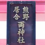week4-hayashizaki-38-2