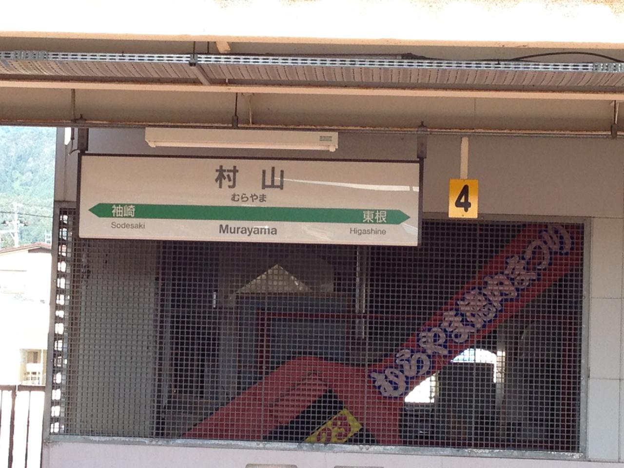 week4-hayashizaki-42-2
